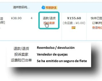 Como comprar en taobao