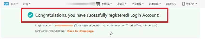Create AccountT7